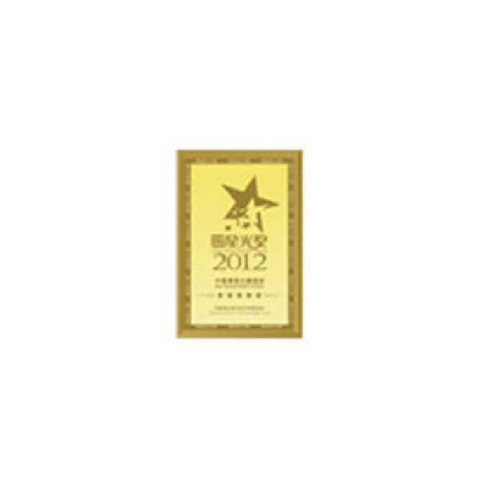 """Best Themed Hotel in China"" in the Special Awards category by 8th China Hotel Starlight Awards (2012)"