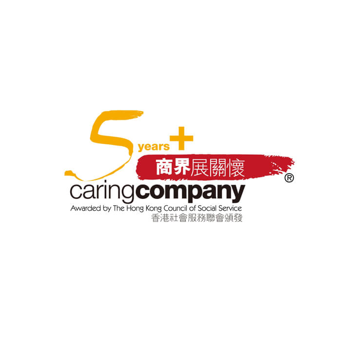 5 Years+ Caring Company Logo under