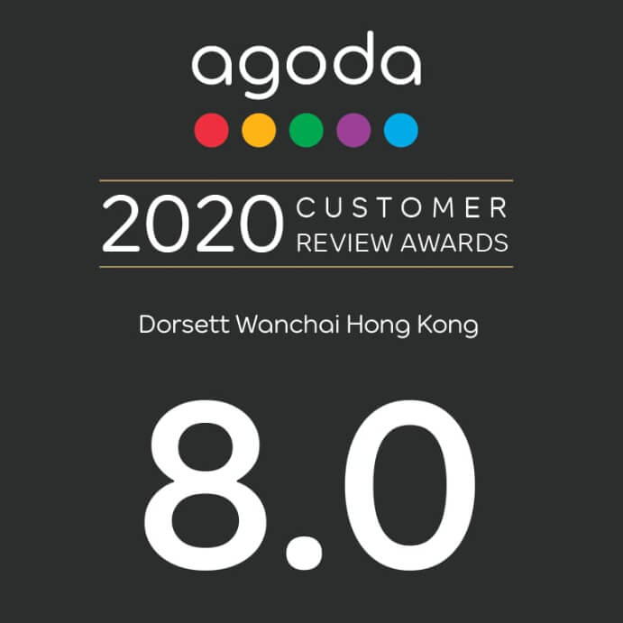 Customer Review Awards by Agoda