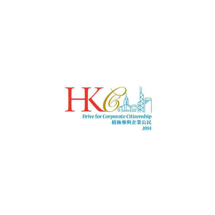 "The 4th Hong Kong Outstanding Corporate Citizenship Logo"" by Hong Kong Productivity Council (2014)"