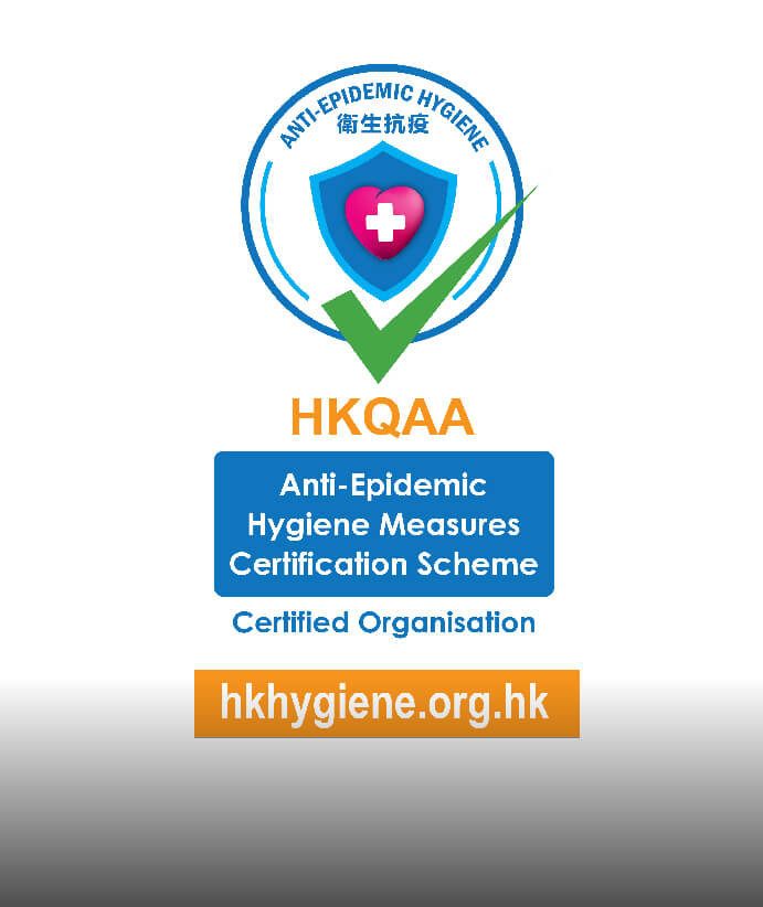 Anti-Epidemic Hygiene Measures Certified