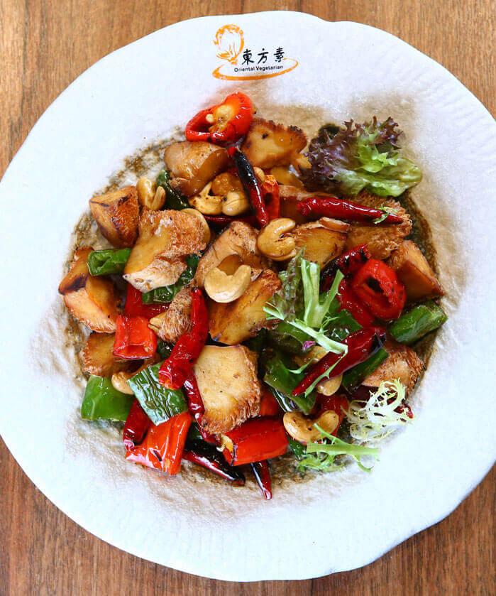 Oriental Vegetarian