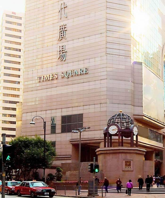 Times Square Shopping Mall in Hong Kong