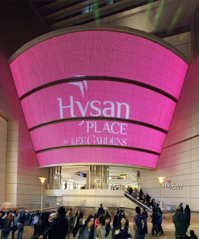 Hysan Place Mall at Lee Gardens in Hong Kong