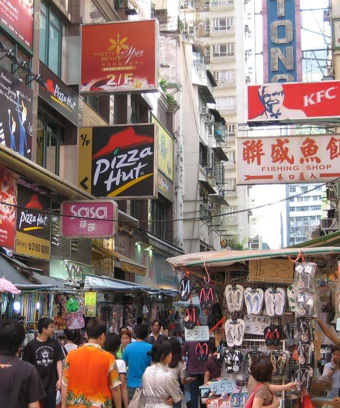 Spring Garden Lane Market in Wan Chai, Hong Kong