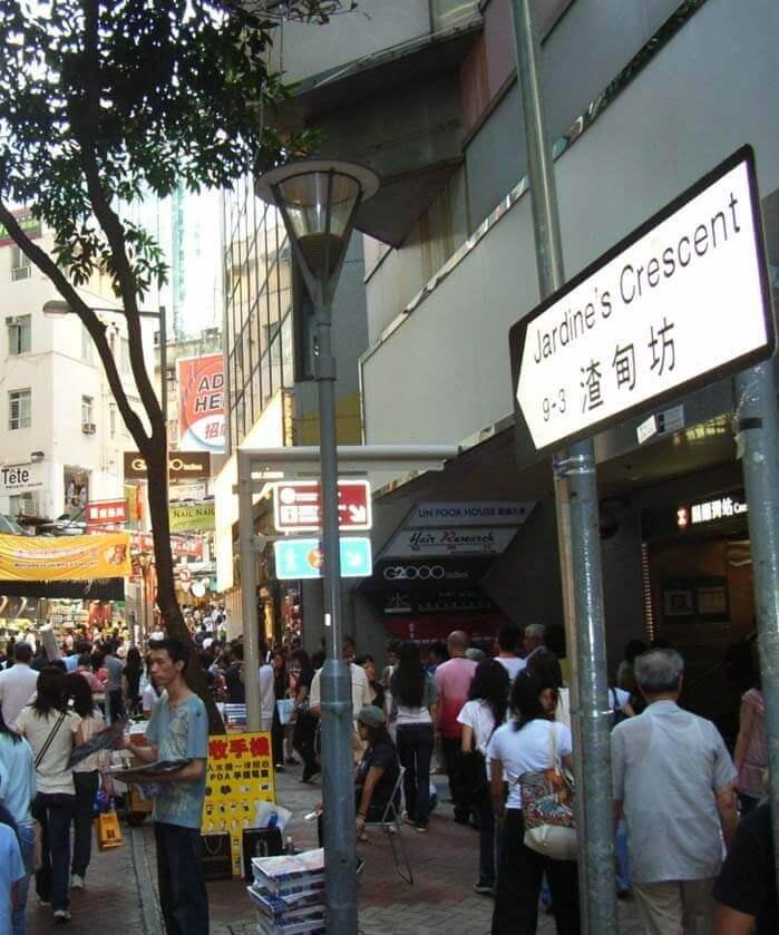 Jardine's Crescent Street Market in Hong Kong