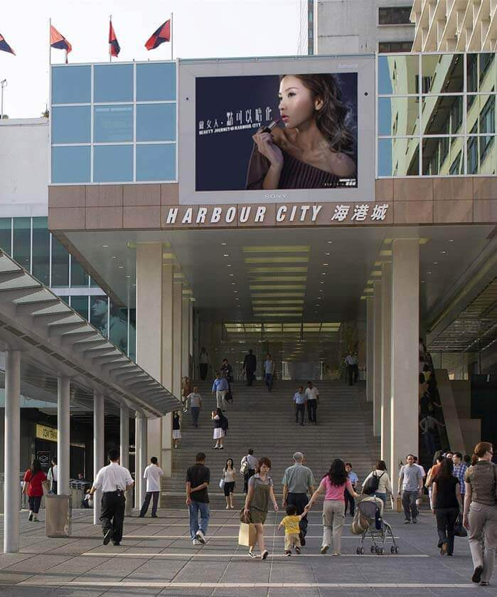 Habour City Shopping Centre in Hong Kong