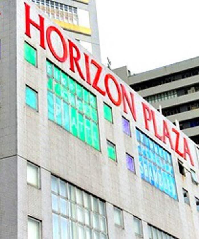 Horizon Plaza in Ap Lei Chau Island Hong Kong