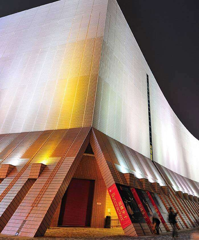 Cultural Centre in Hong Kong