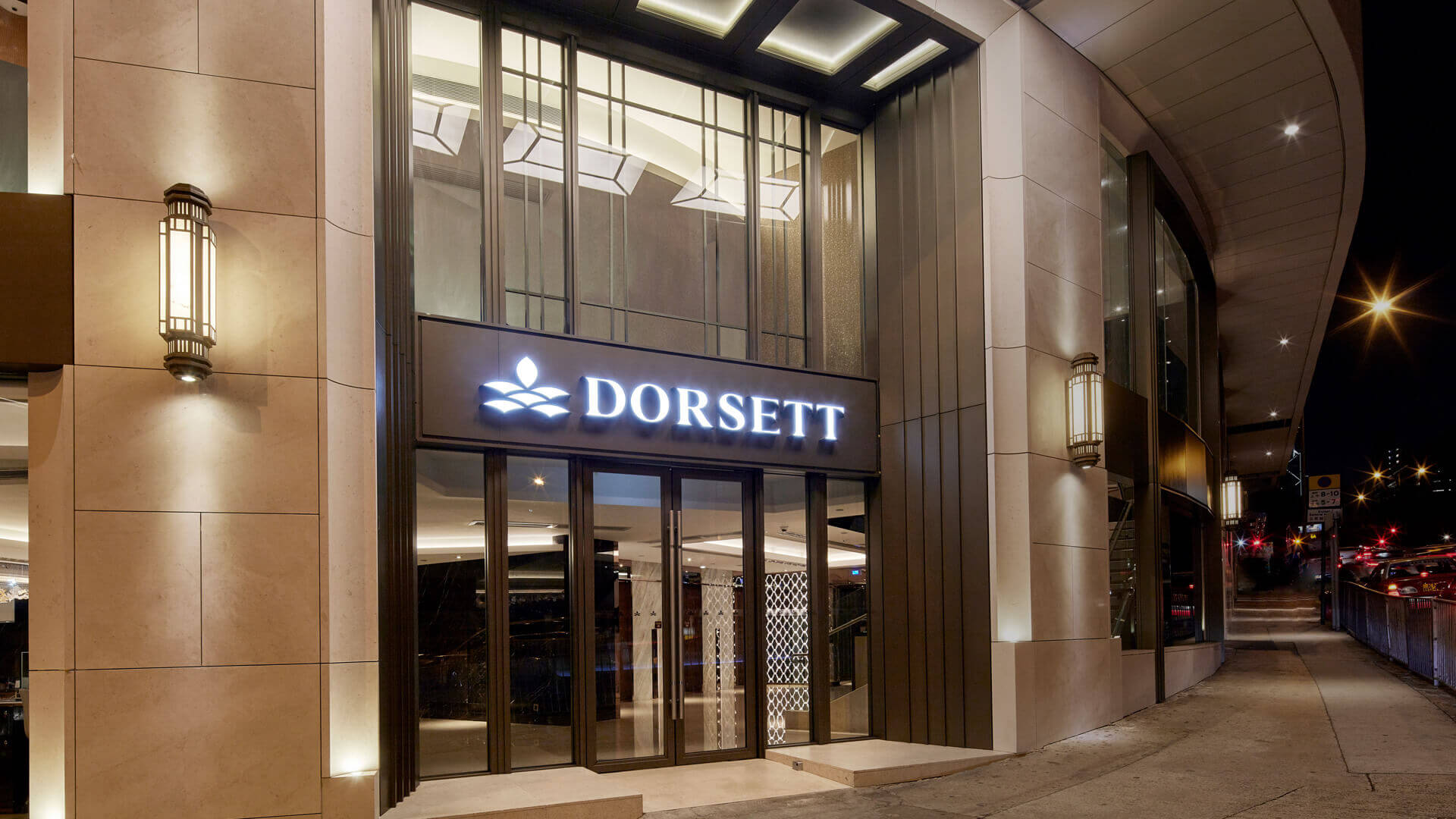 Dorsett Wanchai - Dorsett Your Rewards